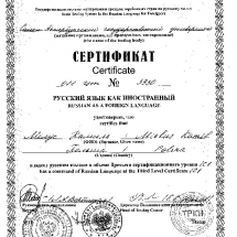 Certyfikat TRKI 3 - Certyfikat uzyskany przez klienta firmy Rwk-CNiTJR